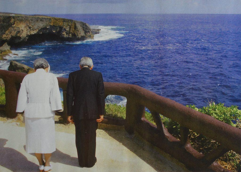 天皇皇后両陛下、2005年6月サイパン島のスーサイドクリフにて