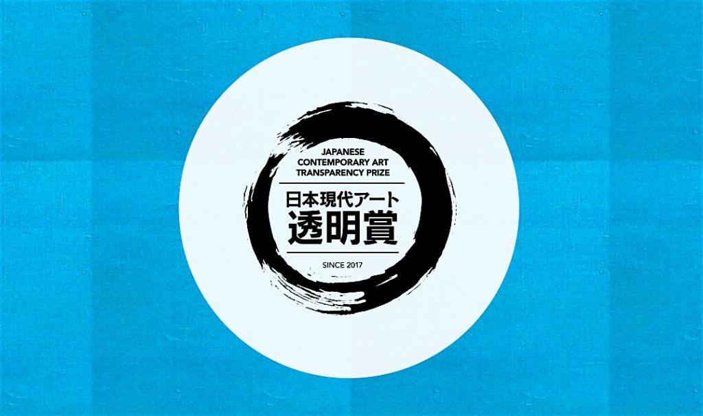 小泉明郎-KOIZUMI-Meiro-JCATP・小泉明郎-KOIZUMI-Meiro-JCATP