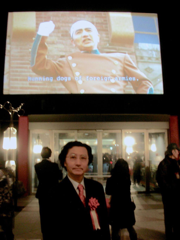 森村泰昌 MORIMURA Yasumasa @ Solo-show opening Museum of Photography, Tokyo, March 10th, 2010