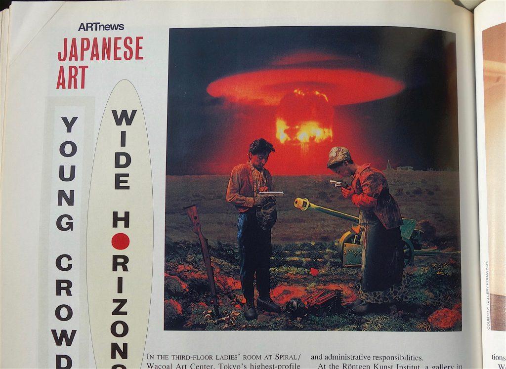 """森村泰昌 MORIMURA Yasumasa in """"Japanese Art – Wide Horizons, Young Crowd"""" @ ARTnews November 1994, page 124"""