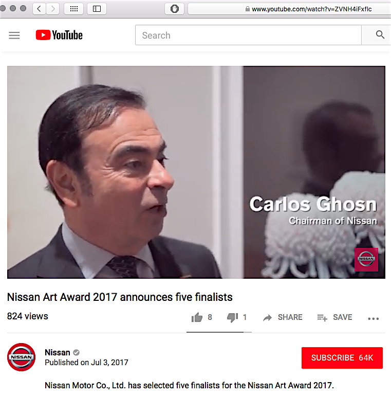 Carlos Ghosn @ Nissan Art Award 2017 日産アートアワード2017