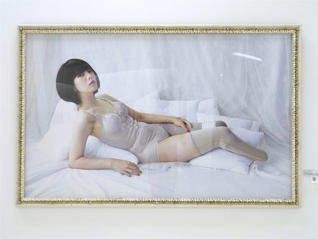 KATAYAMA-Mari-片山眞理