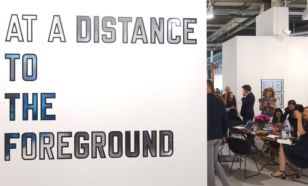 Lawrence Weiner AT A DISTANCE TO THE FOREGROUND, 1999, MARIAN GOODMAN GALLERY