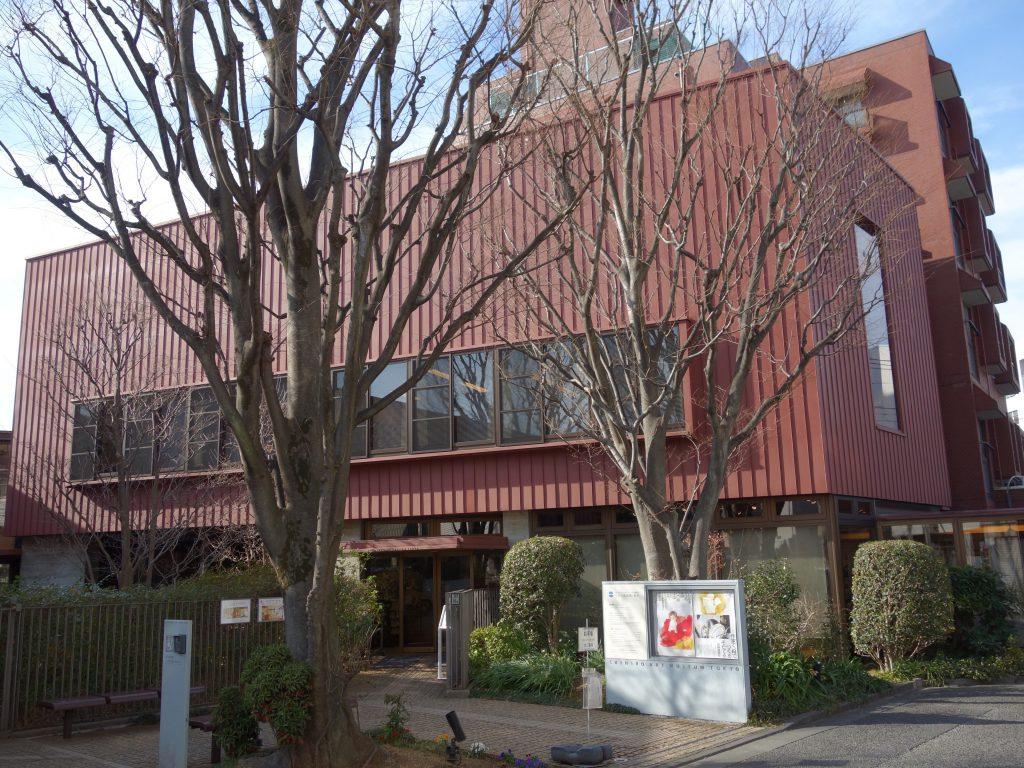 NAGASHIMA Yurie @ Chihiro Museum