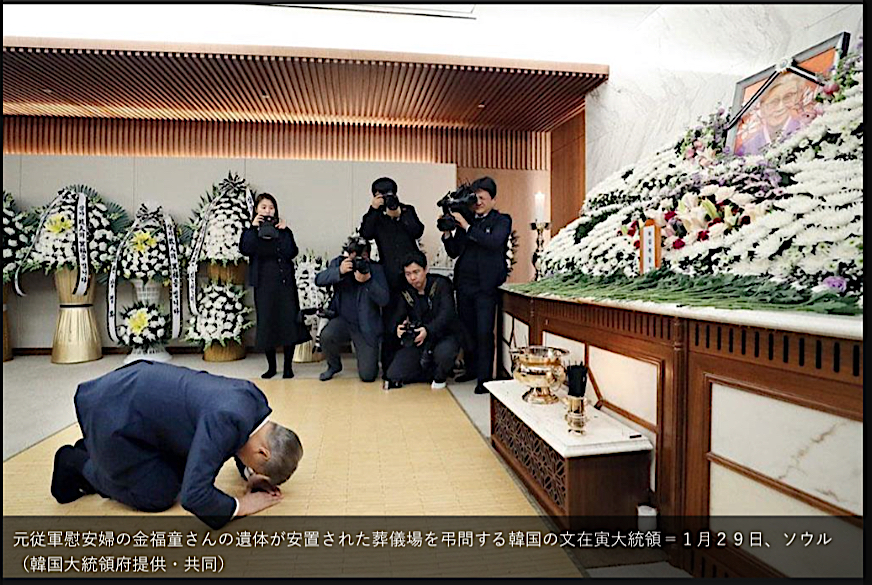 South Korean President Moon Jae-in bows in front of the altar of former comfort woman and activist Kim Bok-dong during the funeral ceremony, Seoul 2019:1:29