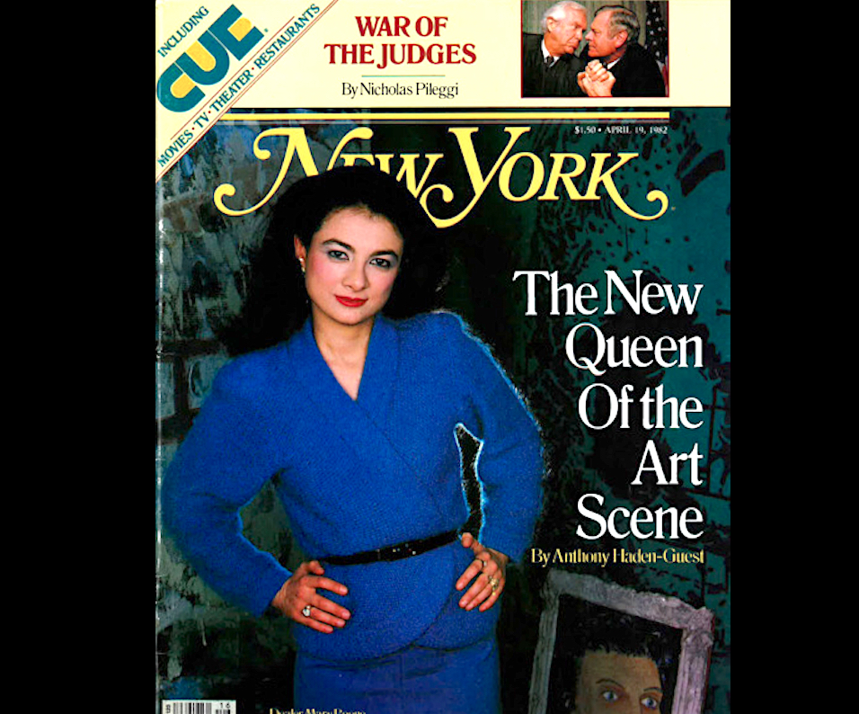 The New Queen Of the Art Scene Mary Boone メアリー・ブーン New York Magazine April 1982