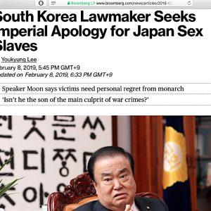 NHK:韓国の国会議長「総理大臣か天皇陛下が謝罪を」