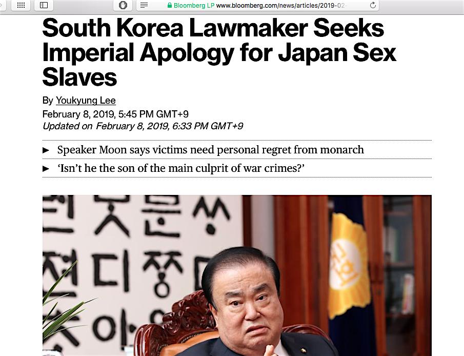 NHK:韓国の国会議長「総理大臣か天皇陛下が謝罪を