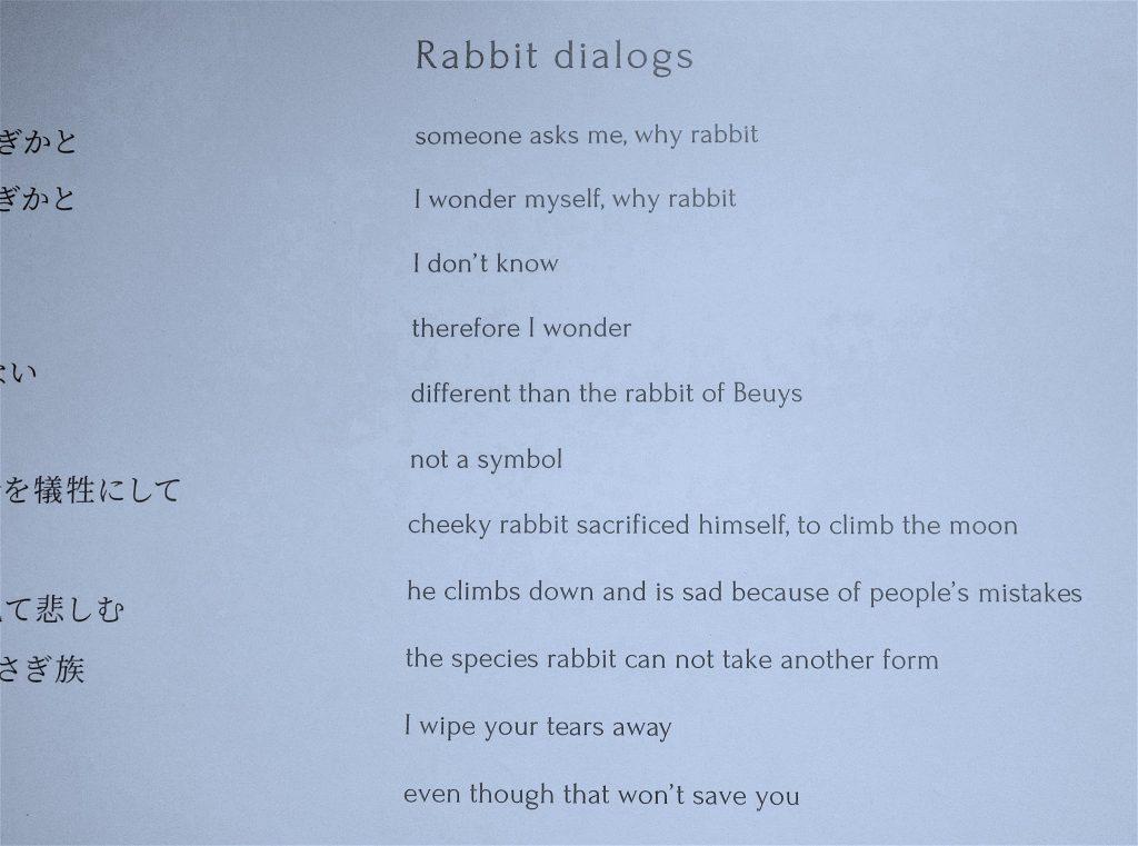 「うさぎの会話」 'Rabbit dialogs'