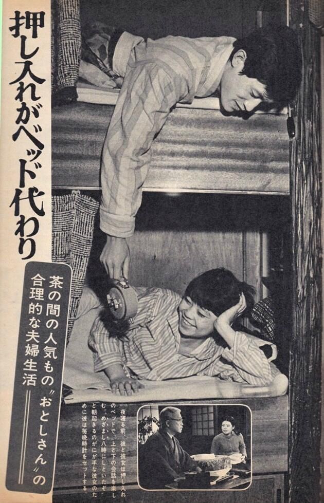 内田 裕也 Yuya Uchida + 樹木 希林 Kirin Kiki 2
