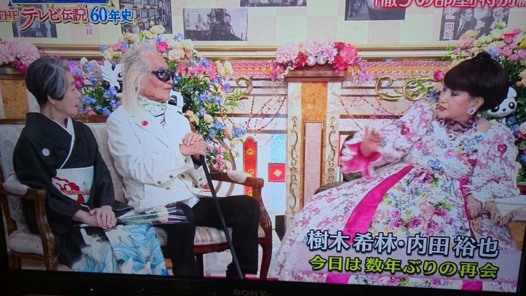 内田 裕也 Yuya Uchida + 樹木 希林 Kirin Kiki 6