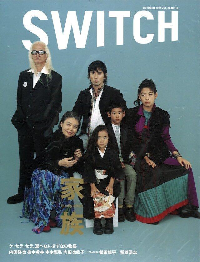 内田 裕也 Yuya Uchida + 樹木 希林 Kirin Kiki + FAMILY