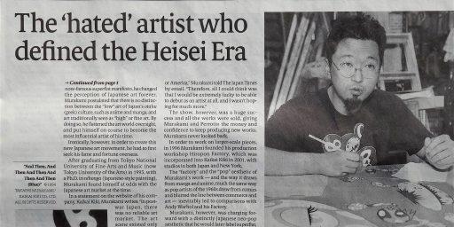 今日のJapan Times。「村上隆:日本のアート・アウトサイダー、平成時代を定義した、'嫌われた'アーティスト 」。不幸な村上隆、、、