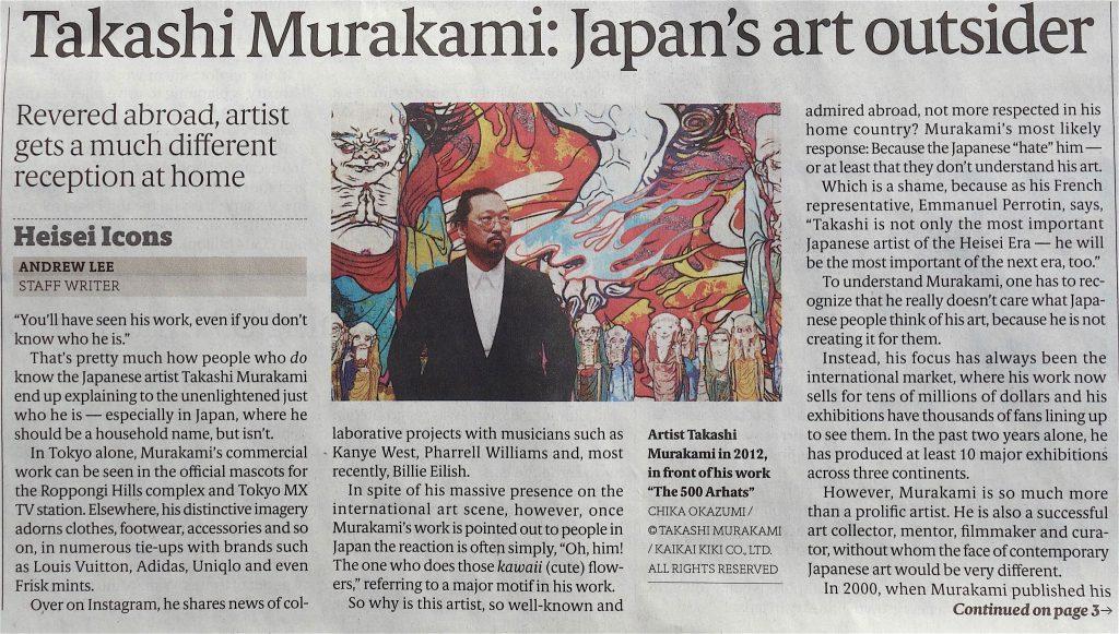 村上隆 MURAKAMI Takashi Japan Times 2019年3月14年, page 1, detail
