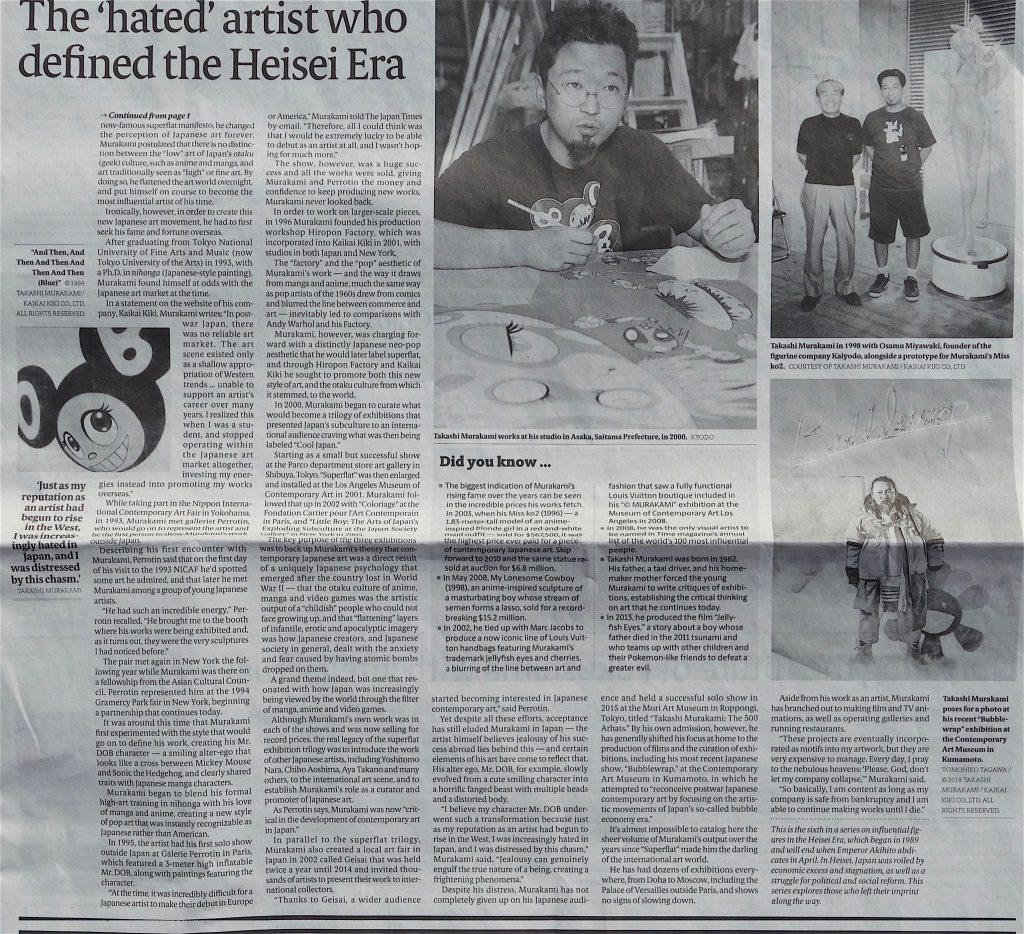 村上隆 MURAKAMI Takashi Japan Times 2019年3月14年, page 3, detail