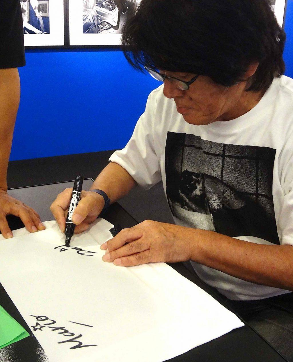 森山大道 MORIYAMA Daido signature