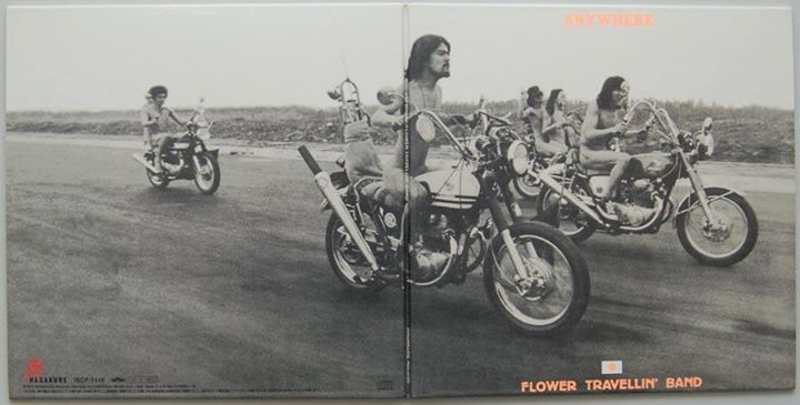 Flower-Travellin-Band-album-Anywhere-Flower-Travellin-Band-1970