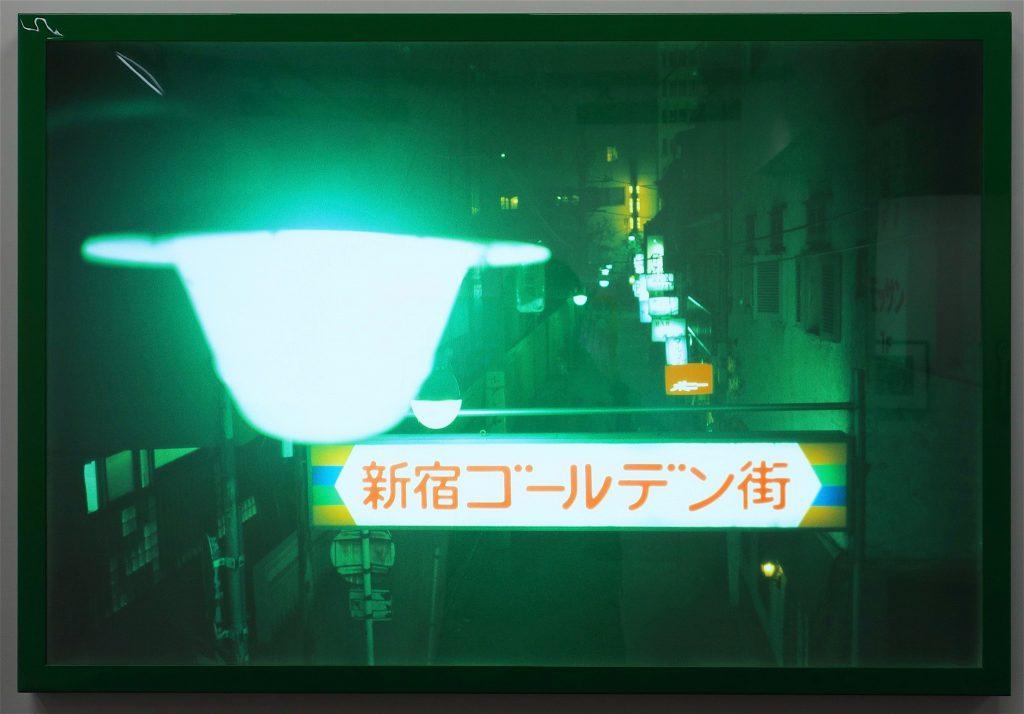 MORIYAMA Daido 森山大道 新宿ゴールデン街 SHINJUKU Golden Gai