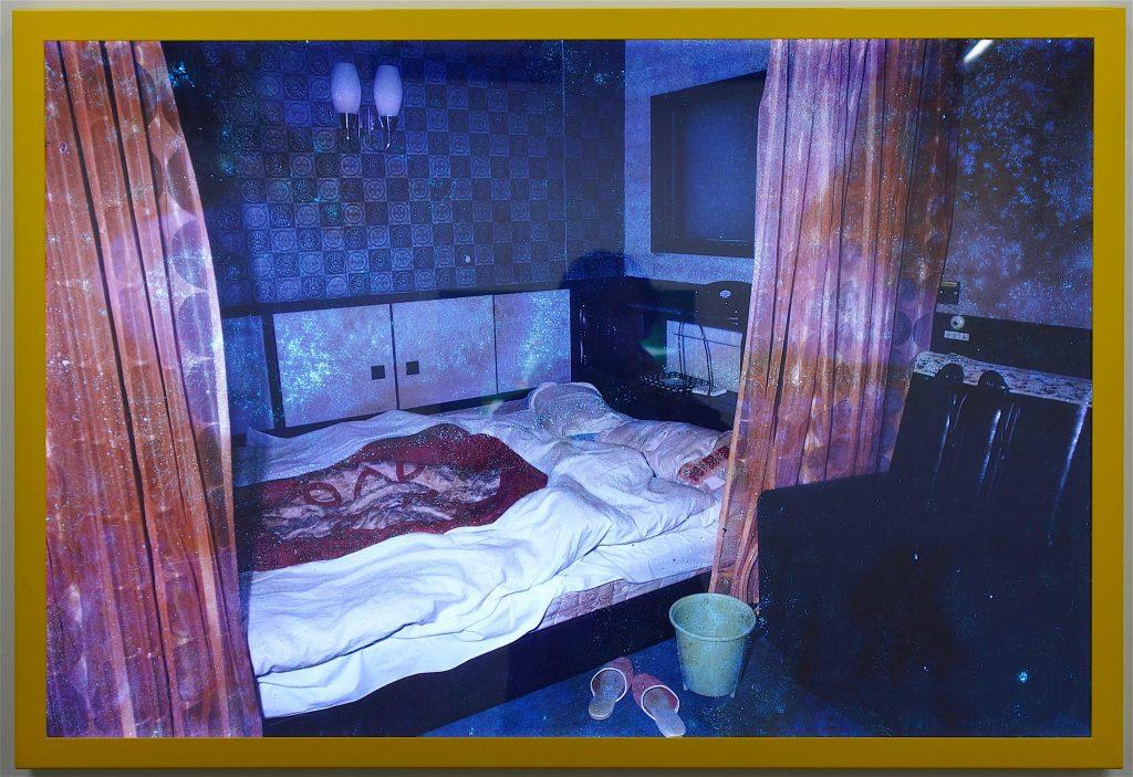 MORIYAMA Daido 森山大道 Love Hotel ラブホテル
