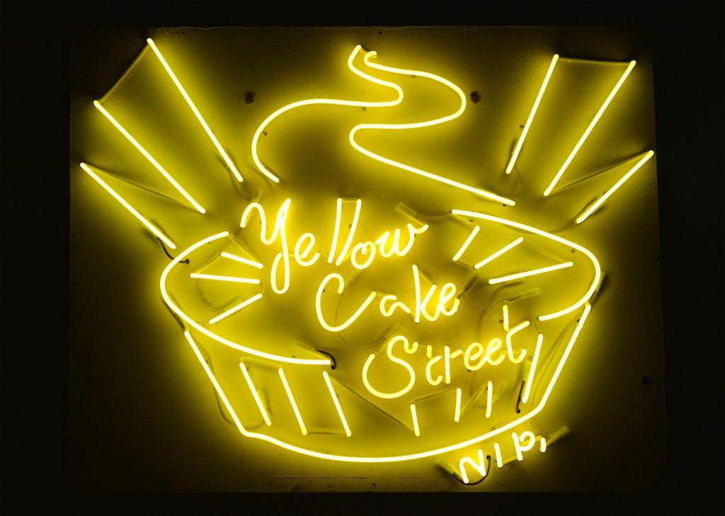 Nadegata Instant Party ( NAGASAKI Tohru 中崎透 +YAMASHIRO Daisuke 山城大督 + NODA Tomoko 野田智子)'Yellow Cake Street' 2011, detail