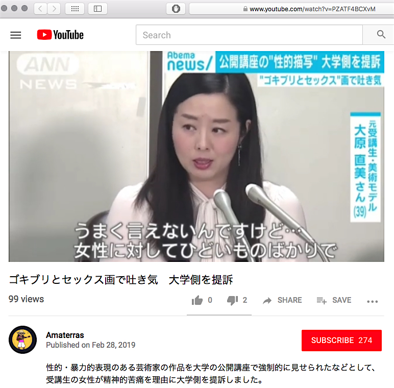 OHARA Naomi press conference, screenshot ANN/youtube