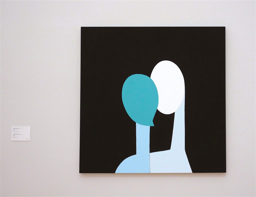 SOUTOME Teppei 五月女哲平 Pair 2014, Acrylic on canvas