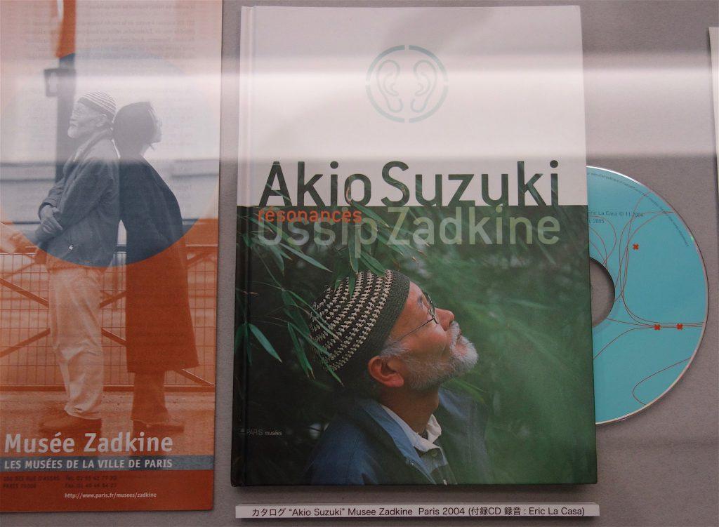 SUZUKI Akio 鈴木昭男 アーティスト活動の資料3