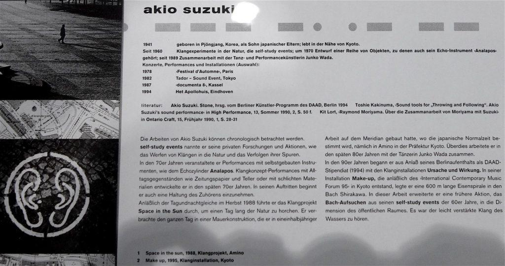 SUZUKI Akio 鈴木昭男 アーティスト活動の資料7