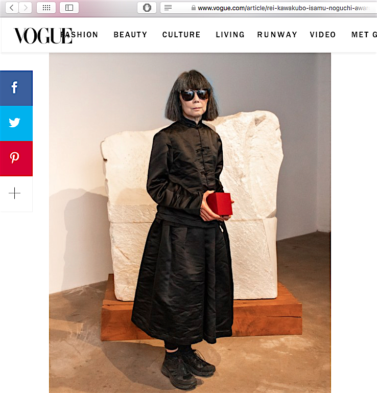 Vogue screenshot