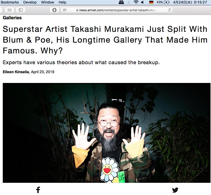村上隆の記事 @ artnet news 2019年4月24日 (screenshot)