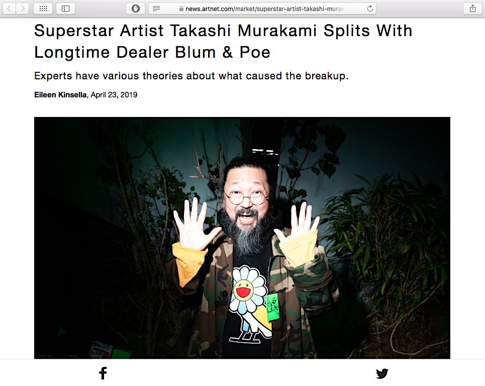 村上隆の記事 @ artnet news 2019年4月23日 (screenshot)