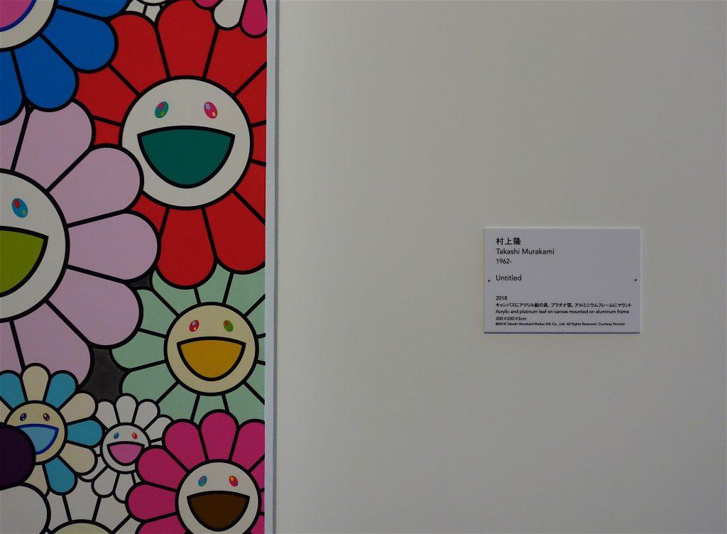 村上隆 Takashi Murakami 'Untitled' 2018 説明プレート