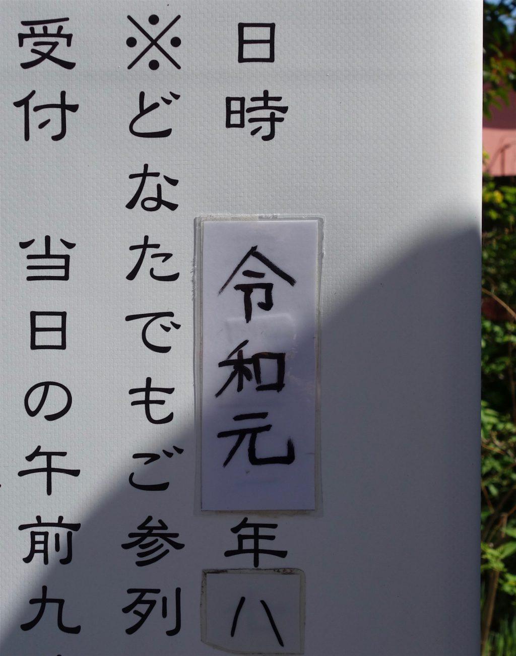 桜の季節 東京11