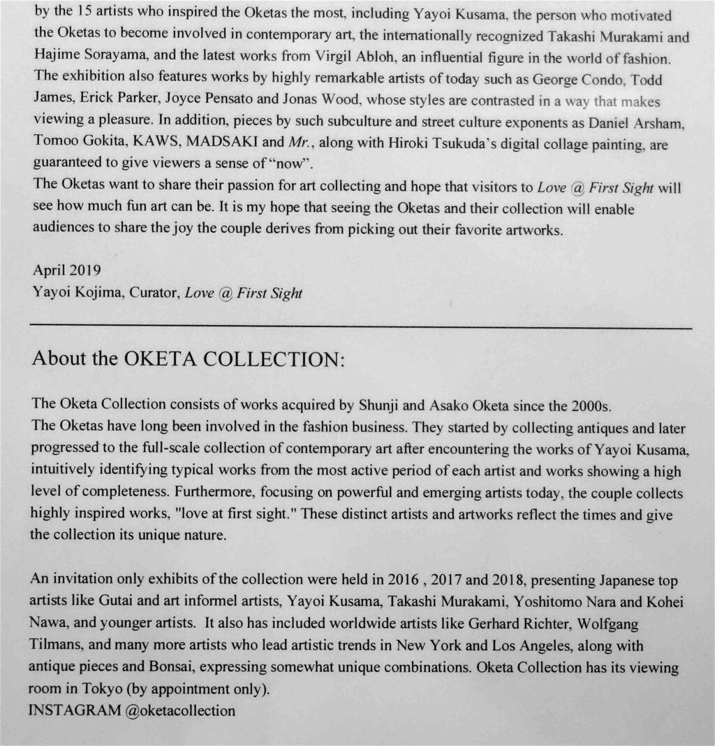 桶田コレクション展 Oketa collection exhibition