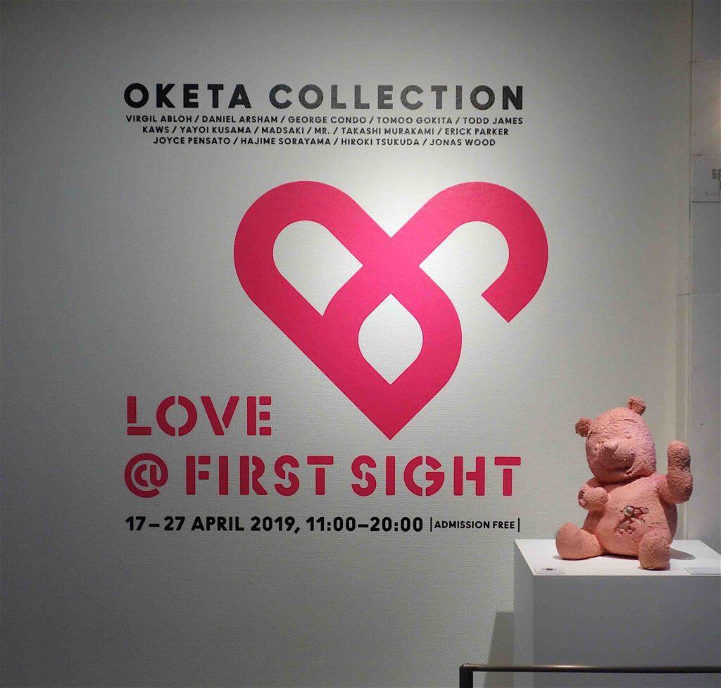 """桶田コレクション展 Oketa collection exhibition entrance @ Spiral Tokyo, (right) Daniel Arsham ダニエル・アーシャム """"Bronze Eroded Bear"""" 2018, Bronze, rose quarts, 48.3 x 48.3 x 43.2 cm"""