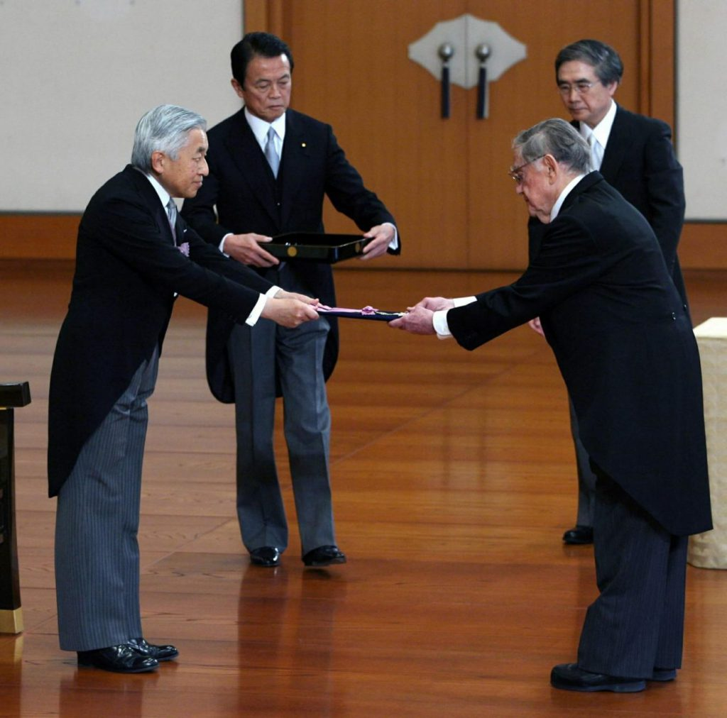 Japanese Emperor 天皇陛下 と ドナルド・キーン Donald Keene、平成20 Heisei 20