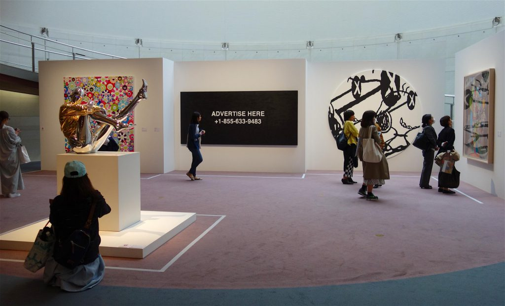 Oketa collection 桶田コレクション exhibition view @ Spiral Tokyo