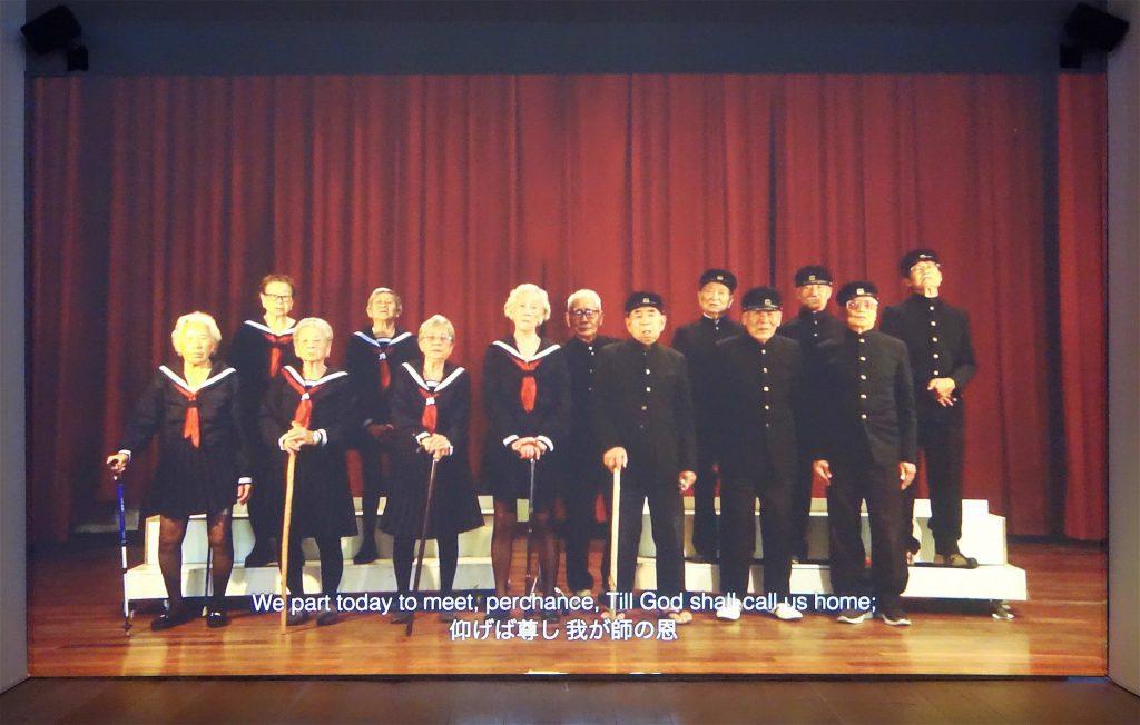"""DOKUYAMA Bontaro 毒山凡太朗 「君之代―斉唱―」""""My anthem"""" 2019"""