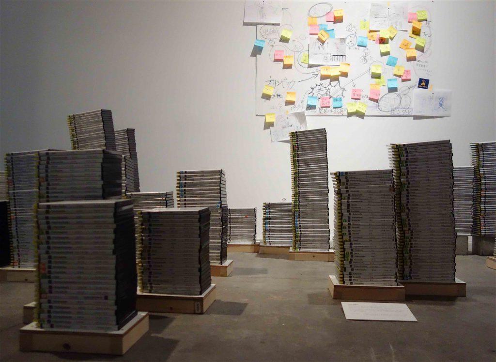 RENT TOKYO 2019, installation