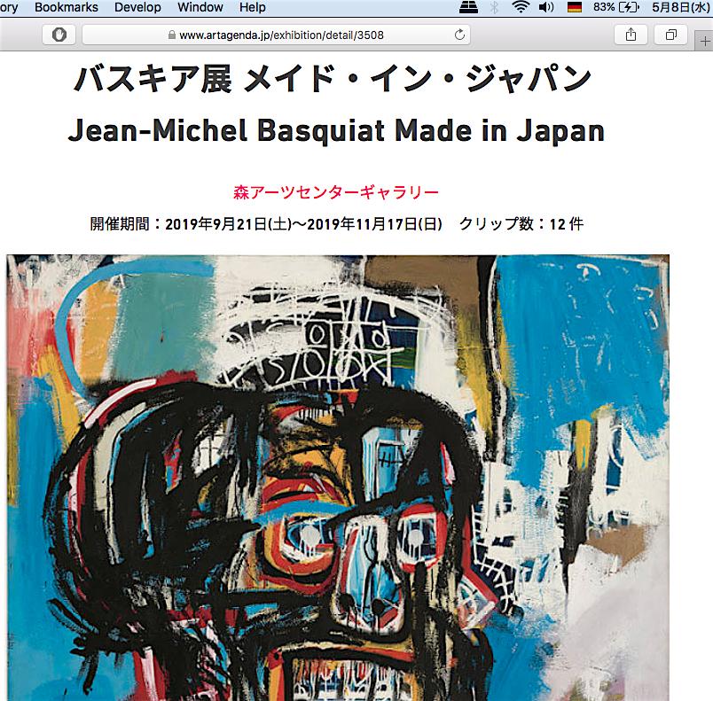 Basquiat at Mori