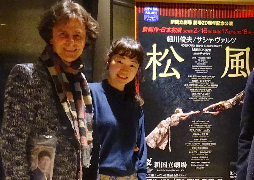 コレオグラフィック・オペラ 「松風」、素晴らしい塩田千春の舞台美術 @ 新国立劇場 オペラ、2018年2月16日