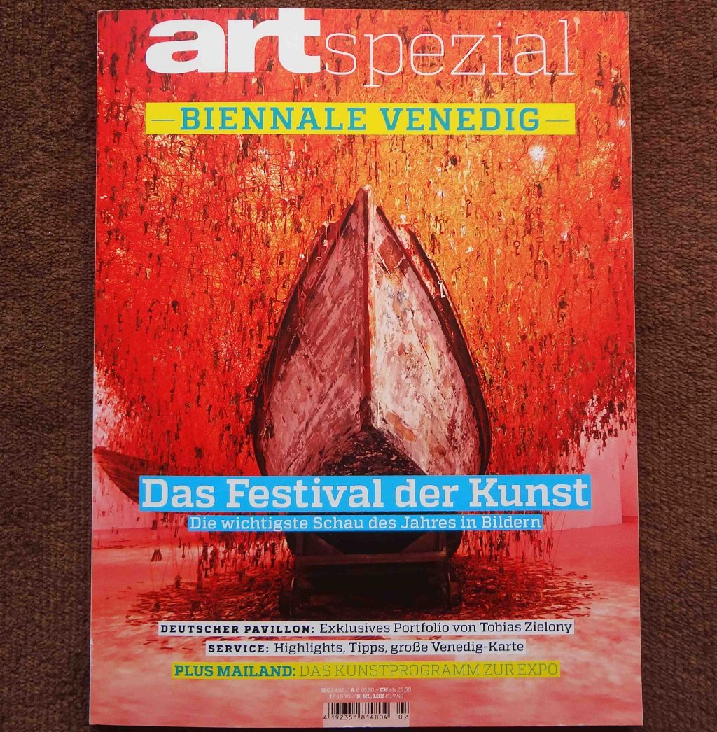 ドイツのアート・マガジンの表紙 Cover of 'art magazin' (Germany), Venice Biennale Special 2015