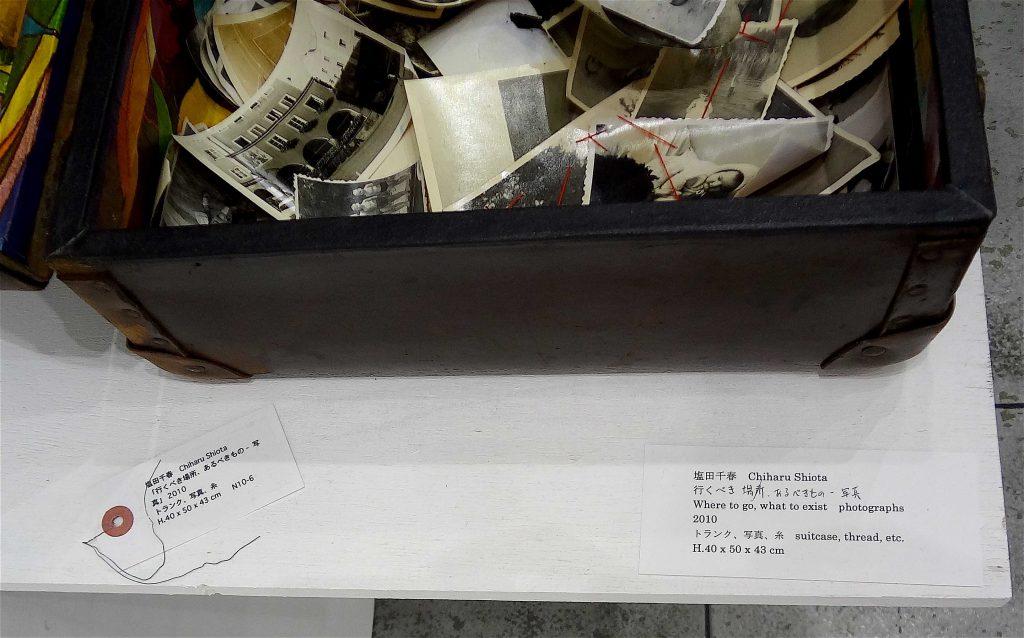 """塩田千春 SHIOTA Chiharu 「行くべき場所、あるべきもの・写真」""""Where to go, what to exist"""
