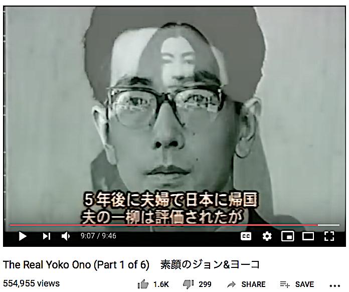 Fluxus時代の始まり。オノ・ヨーコ氏は1956年~1962年の間、一柳 慧氏と結婚されていました。お二人とも先月、80歳になりました。
