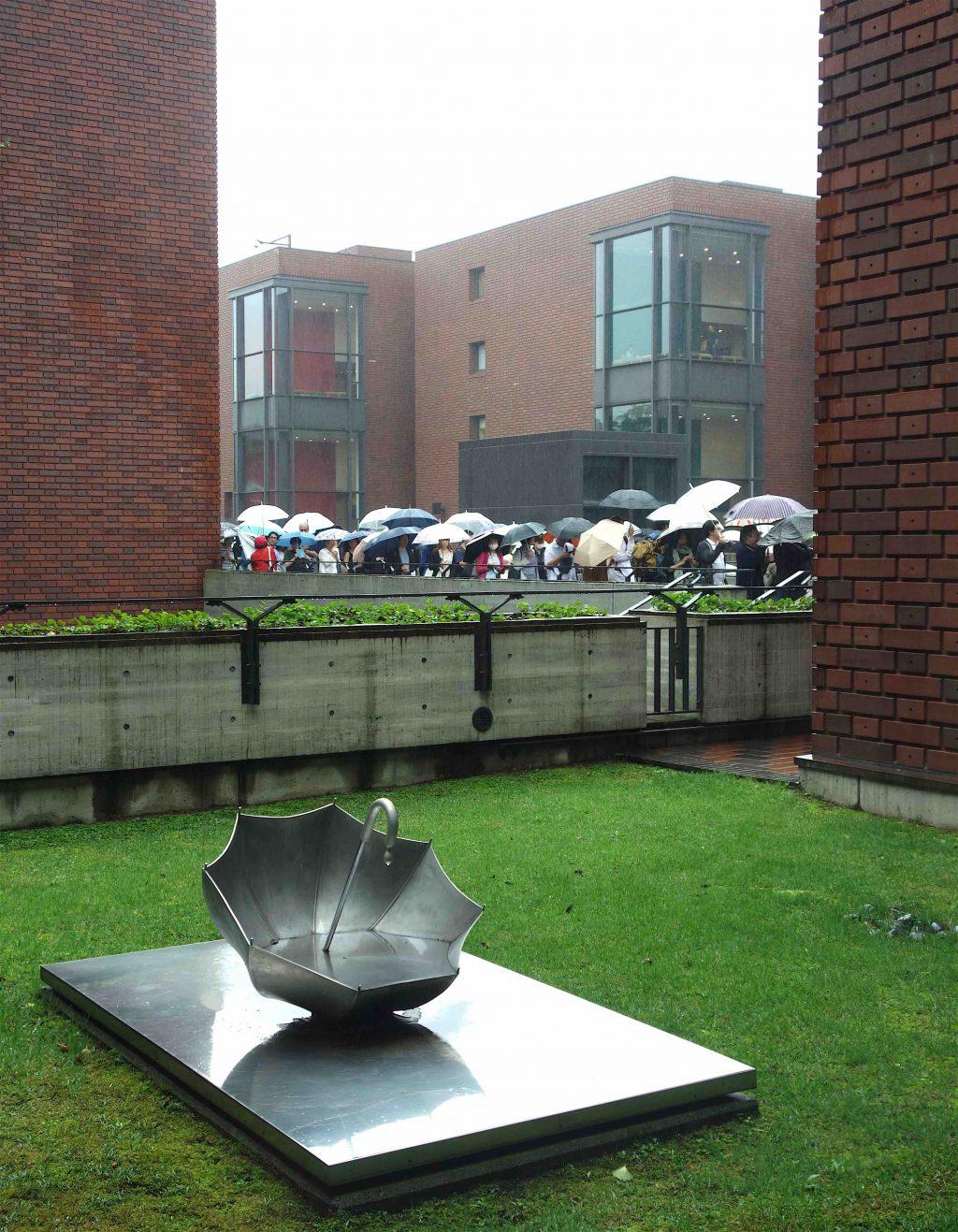 クリムト展は豊田市美術館で開催中、10月14日まで