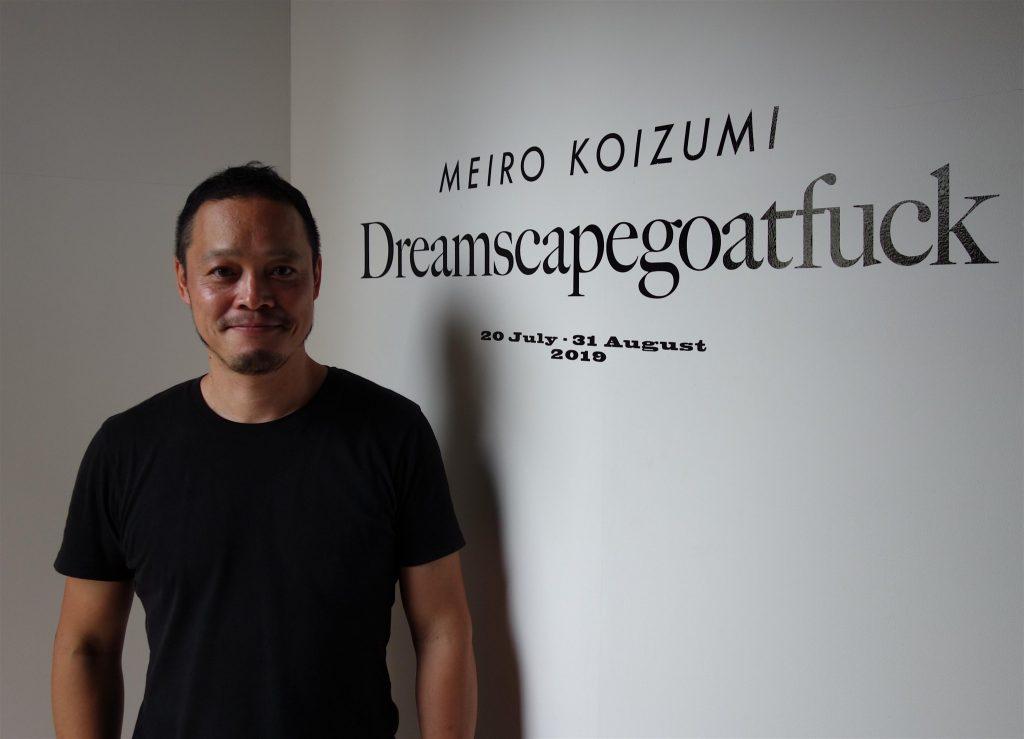 小泉明郎 KOIZUMI Meiro, on the opening day