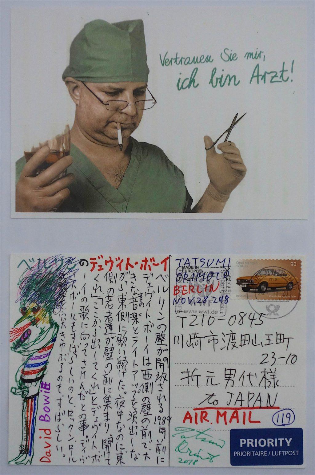 折元立身 ORIMOTO Tatsumi Postcard Drawing from Berlin