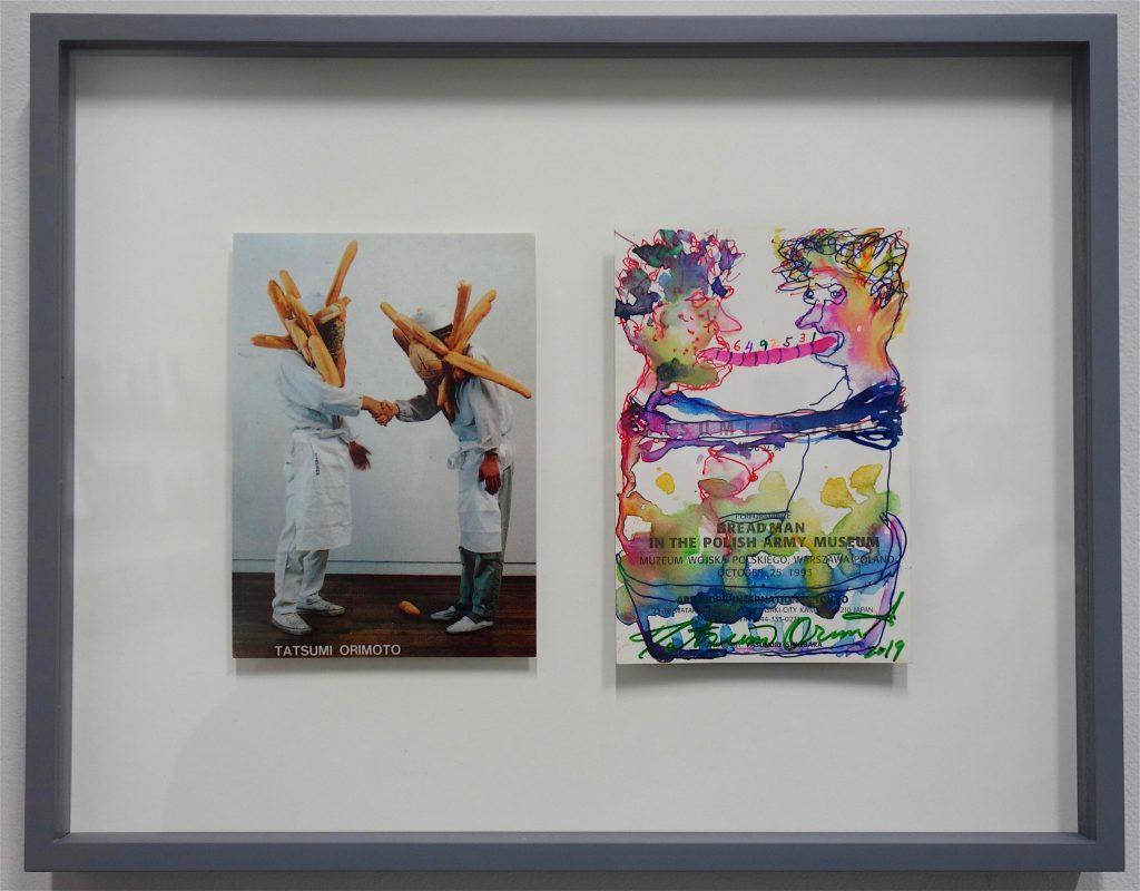 折元立身 ORIMOTO Tatsumi Postcard Drawing unique