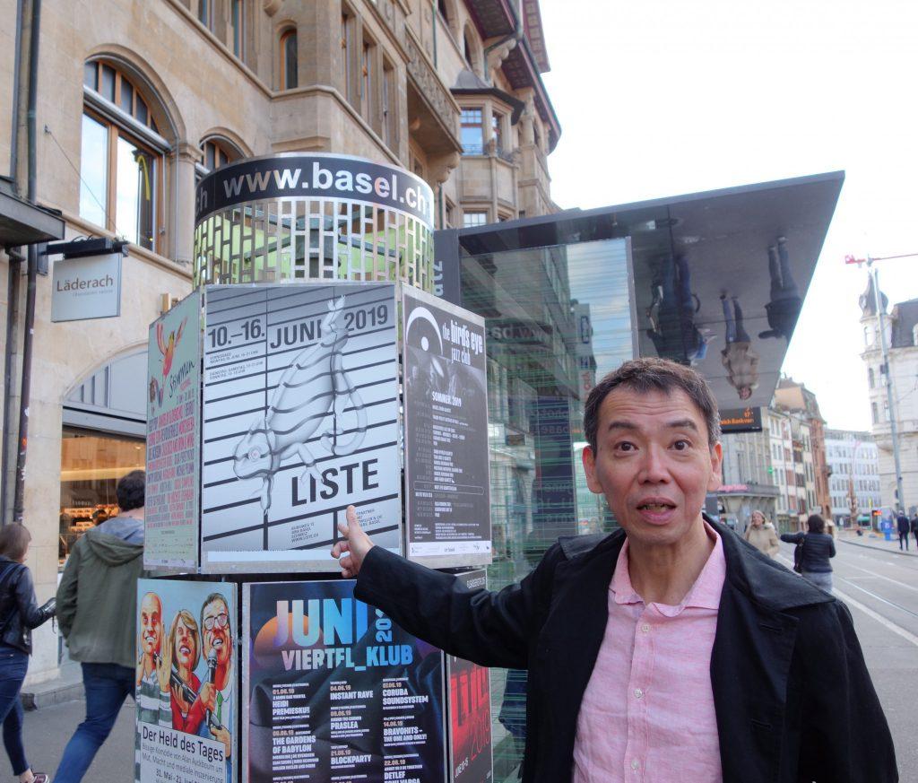 AOYAMA Hideki (AOYAMA MEGURO) 7th time at LISTE, centre of Basel