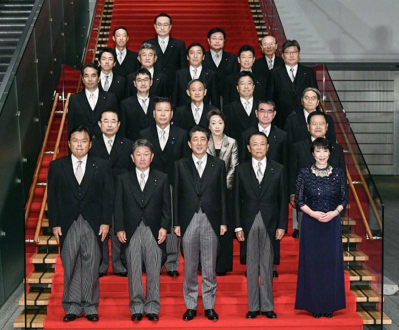 Abe Cabinet 2019-9-11
